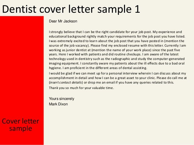 Dentist Cover Letter