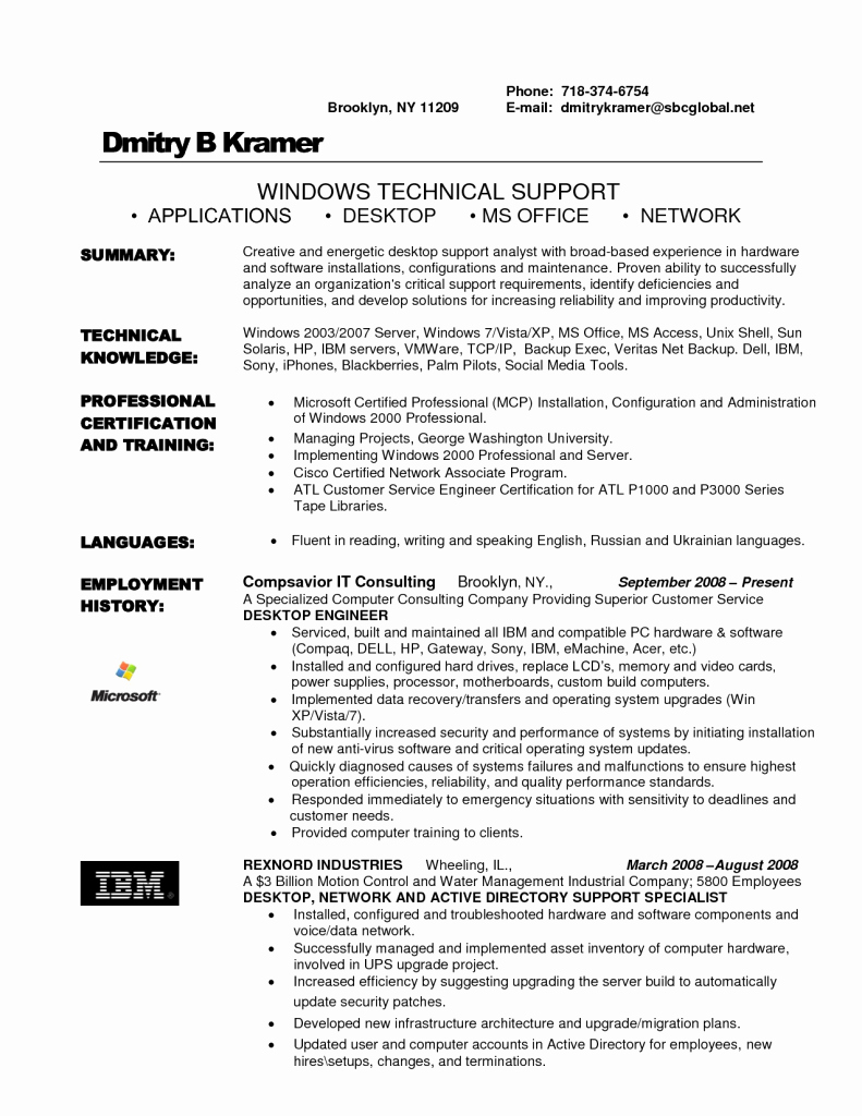 Desktop Support Analyst Resume