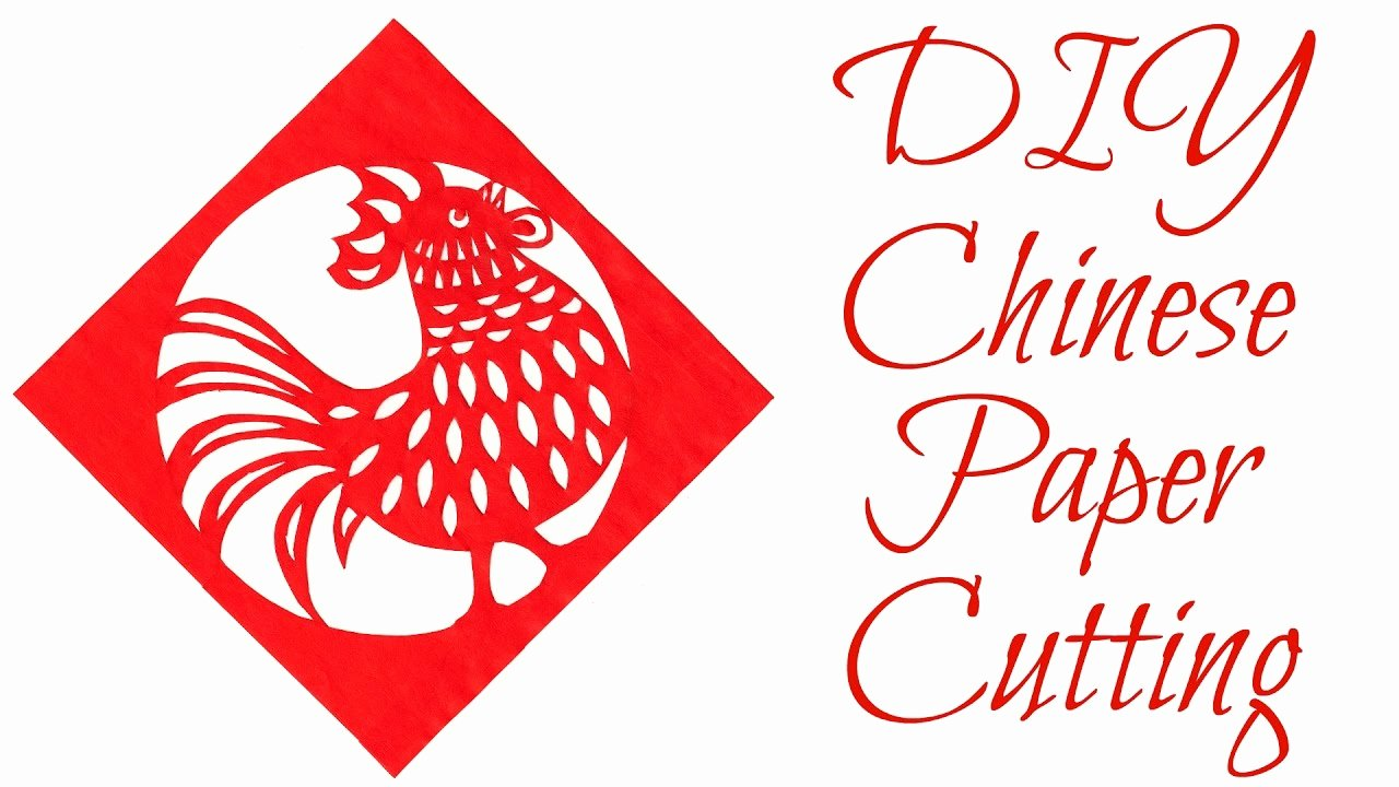 Diy Chinese Paper Cutting In the Year Of Rooster 雞年剪紙 Diy