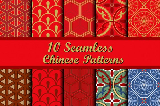 now chinese paper cutting patterns templates designtube