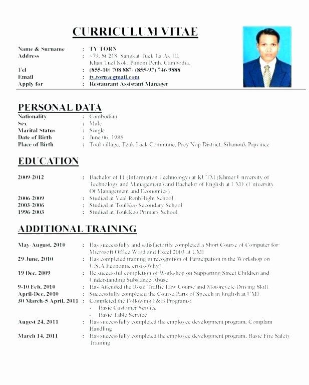 Download Resume Draft Sample