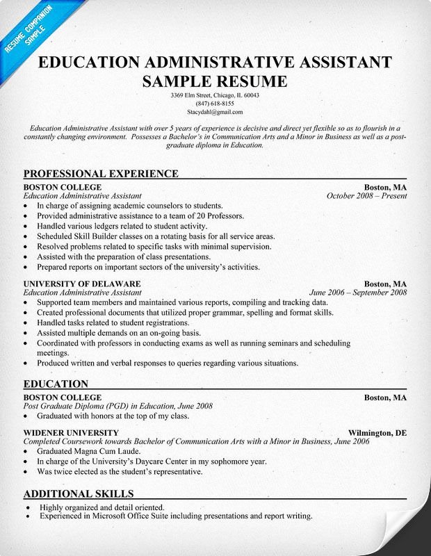 Education Administrative assistant Resume