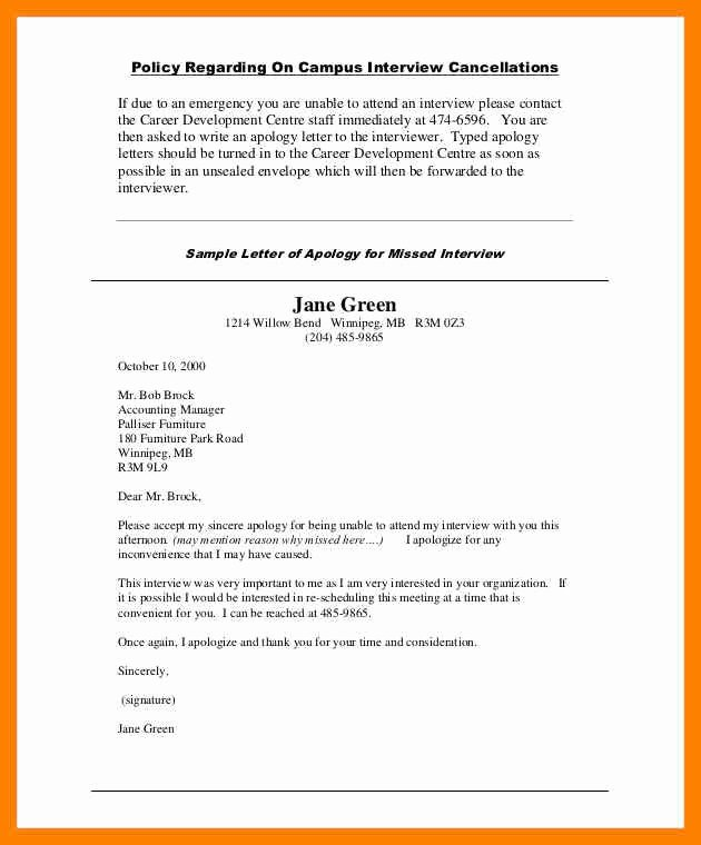 Emergency Room Excuse Letter