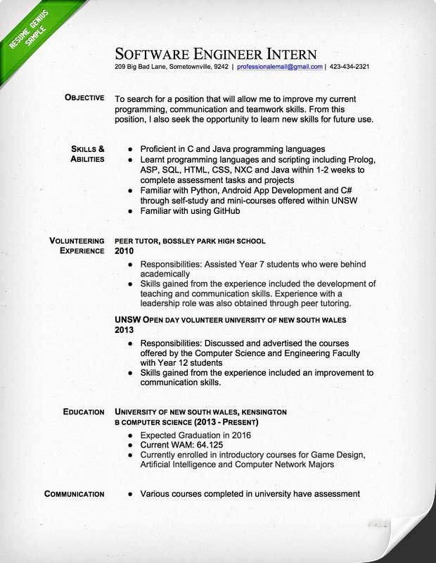Engineering Cover Letter Templates