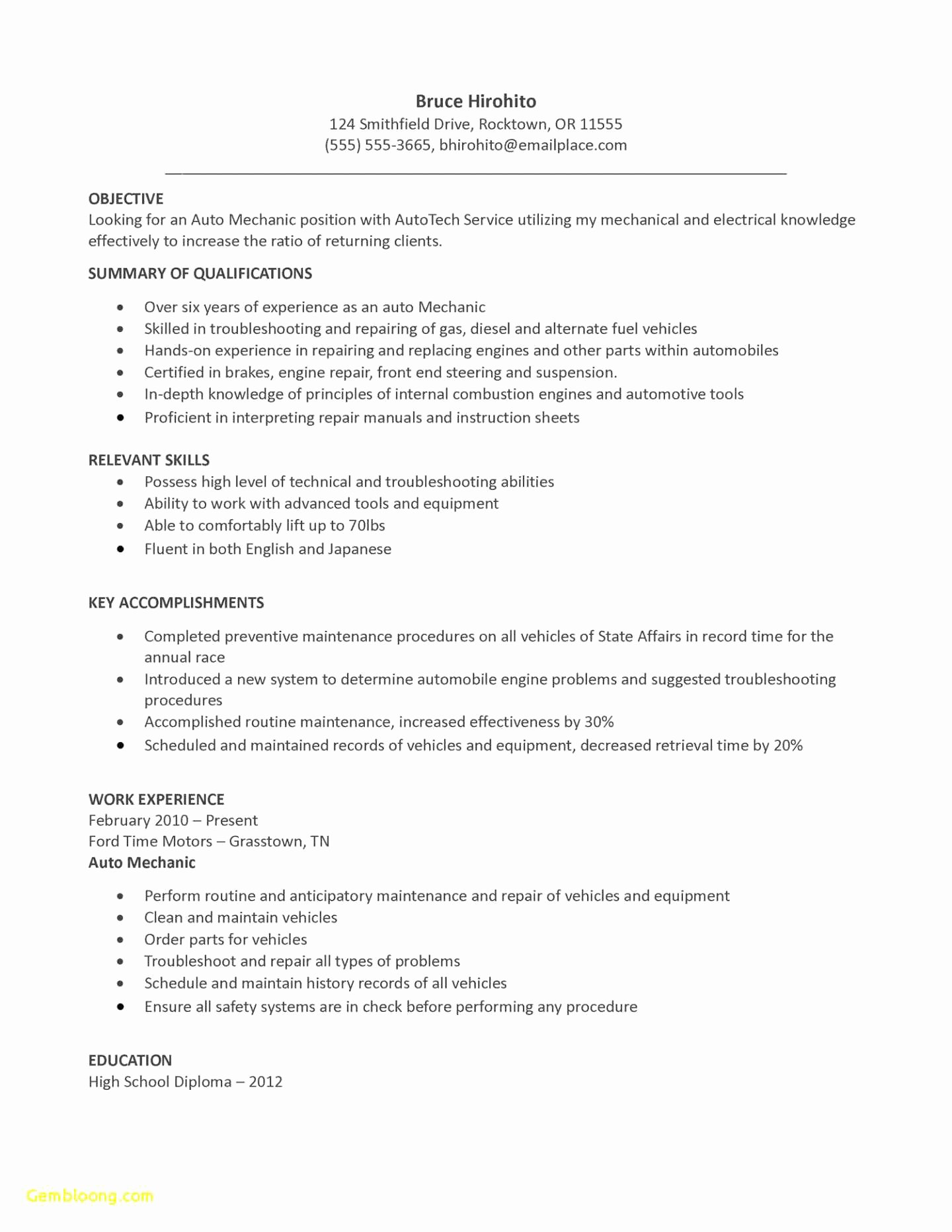 Entry Level Automotive Technician Resume Simple Auto