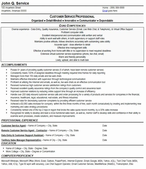 entry level customer service resume sample