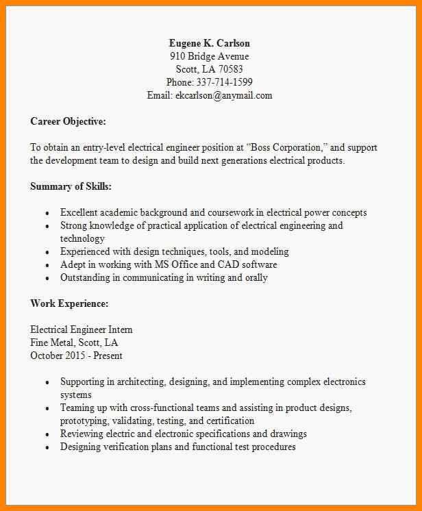 Entry Level Electrical Engineering Resume 30 Modern