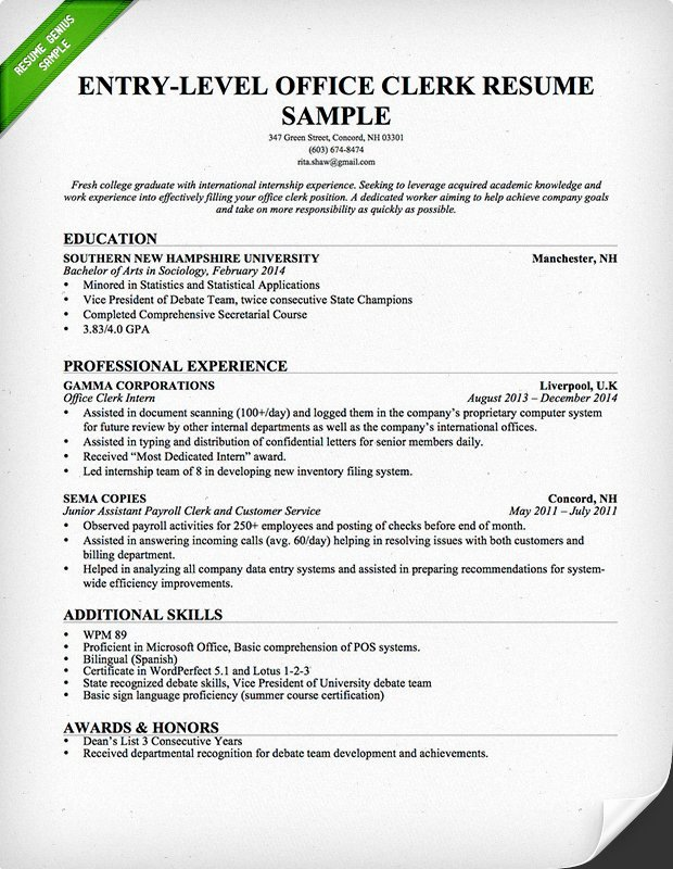 Entry Level Fice Clerk Resume Sample