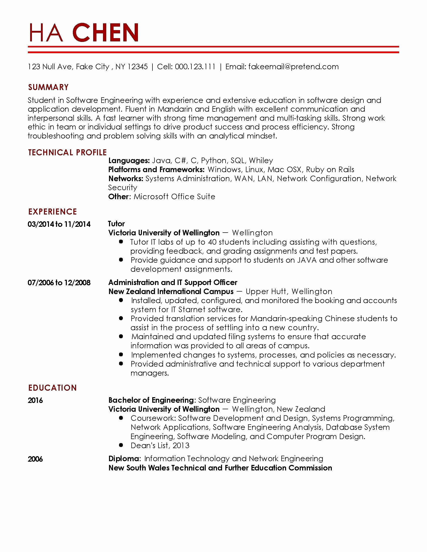 Entry Level Job Resume Elegant Qa software Tester Resume