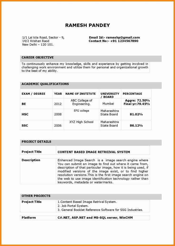Entry Level Teacher Resume format