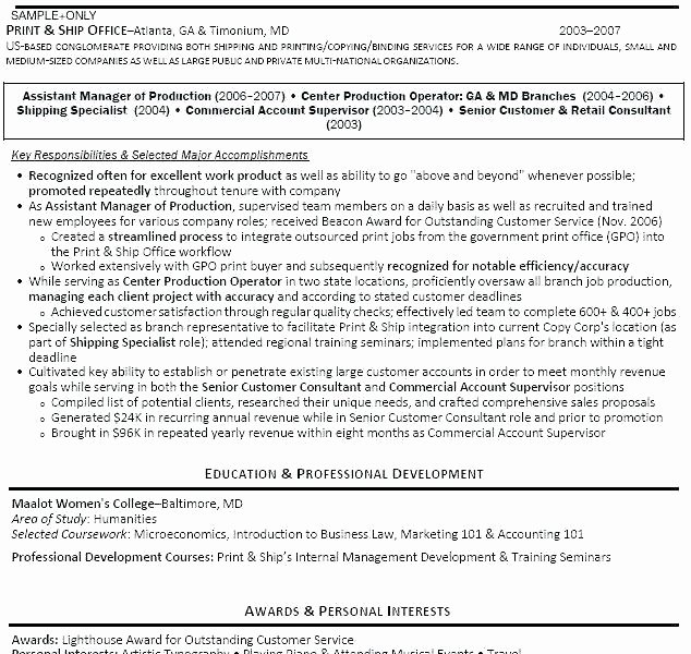 office depot resume printing