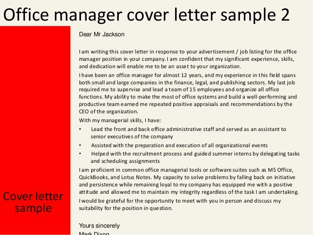Fice Manager Cover Letter