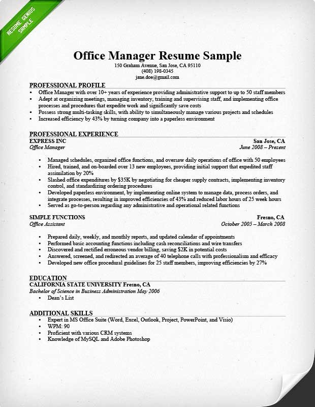 Fice Manager Resume Sample & Tips