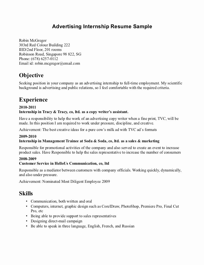 Finance Internship Resume No Experience Sample Customer