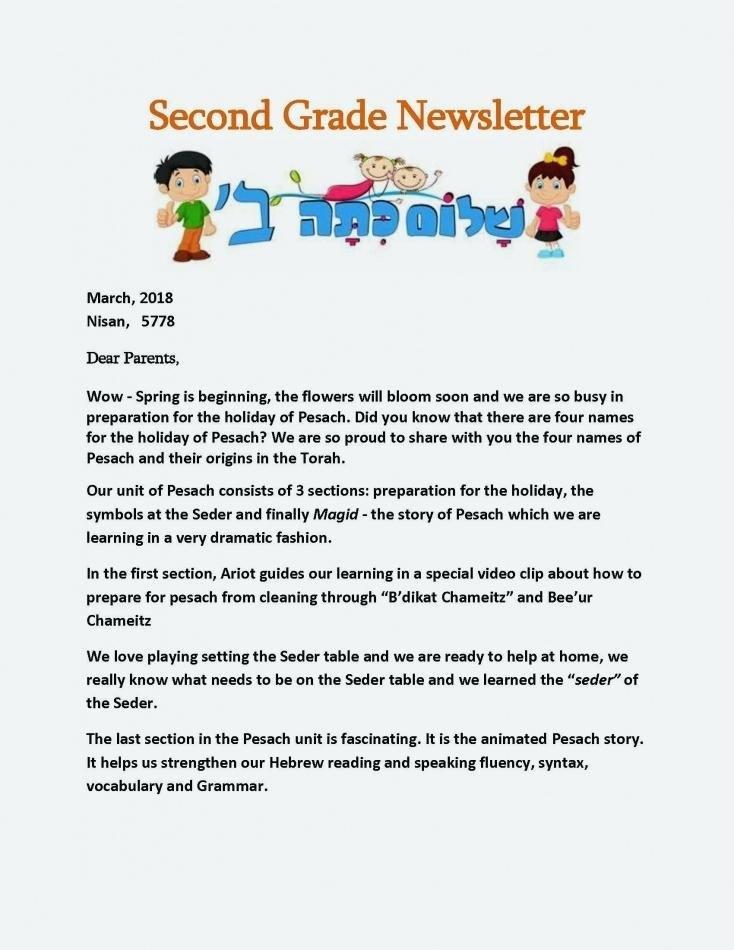 First Grade Newsletter Template – Buildingcontractor