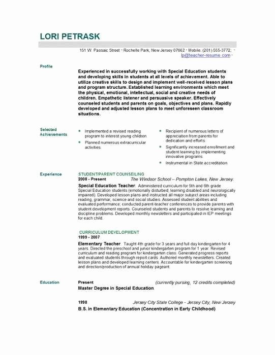 First Time Teacher Resume Template Free