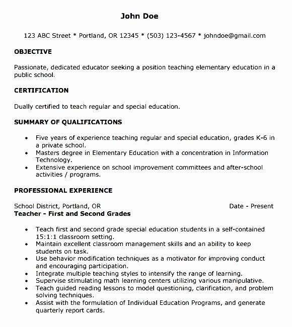 First Year Teacher Resume Template