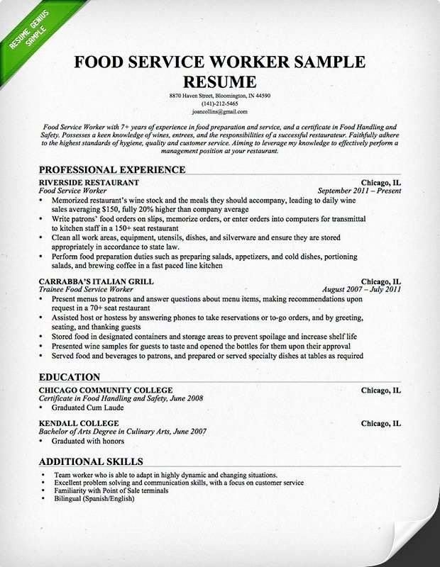 Food Service Sample Resume Best Resume Gallery
