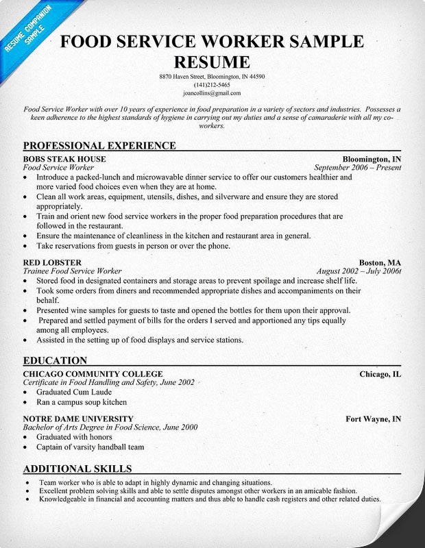 Food Service Worker Resume