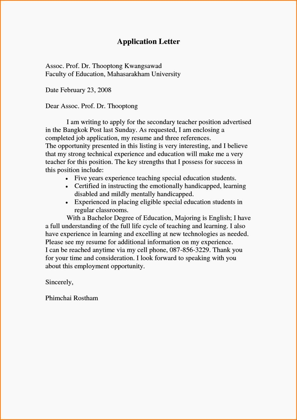 For Apply Teacher Letter Resume Template