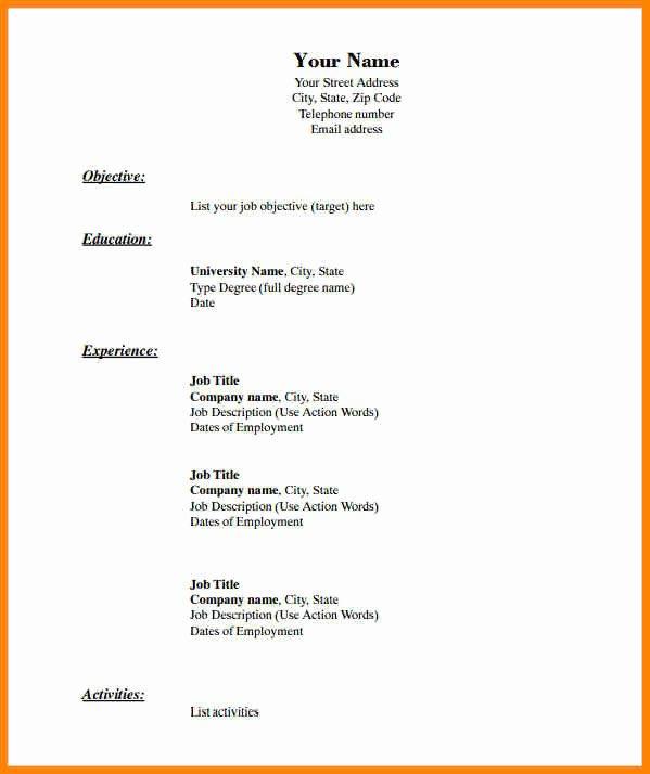 Free Basic Resume Templates Microsoft Word
