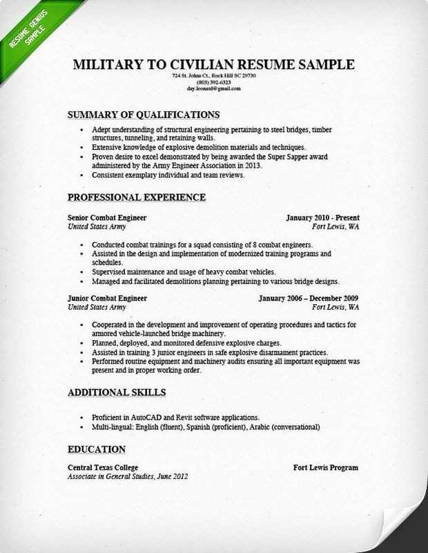 Free Military to Civilian Resume Builder Reference