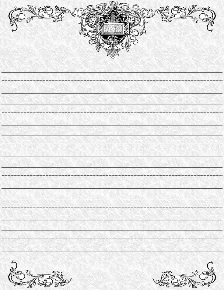 Free Printable Elegant Stationery Printable Pages