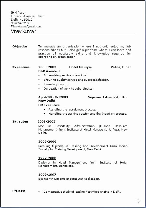 Free Resume Maker Download Resume Line Free Download