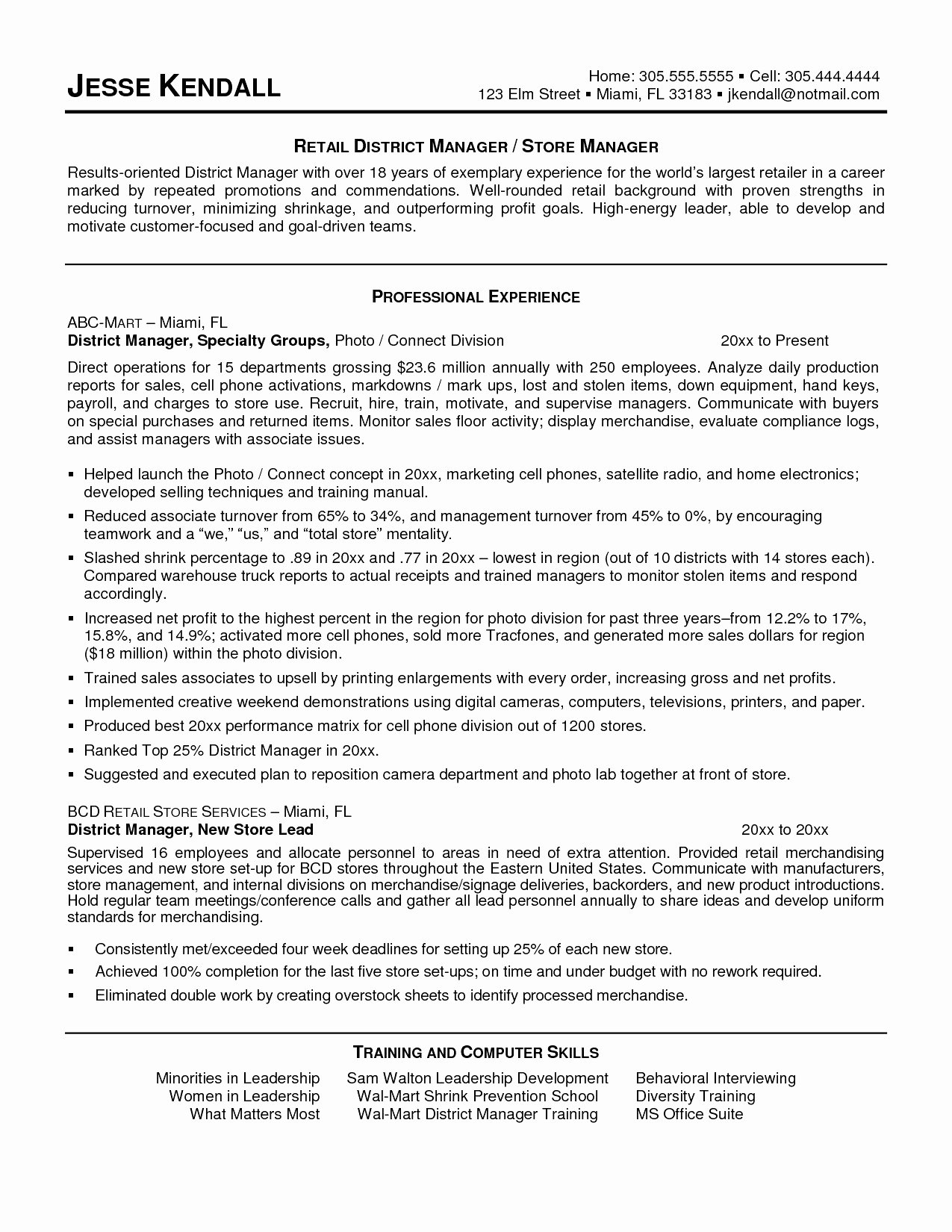 Free Sample Resumes Awesome Skill Set Resume Examples