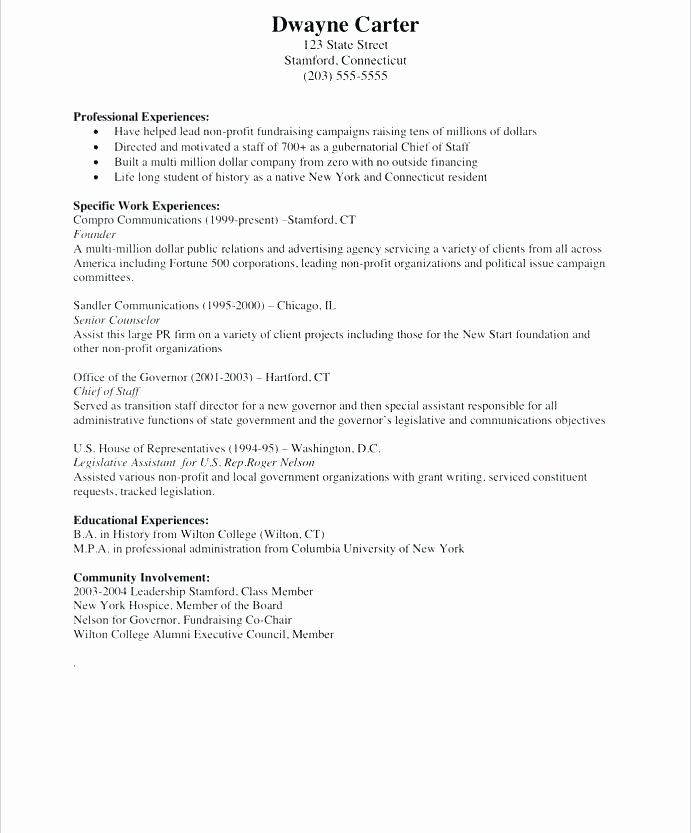 General Objectives for A Resume Work Any Job Summary