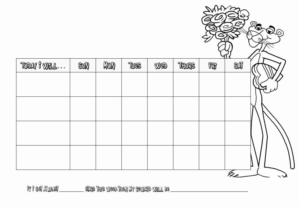 Good Behavior Chart Printable Printable 360 Degree
