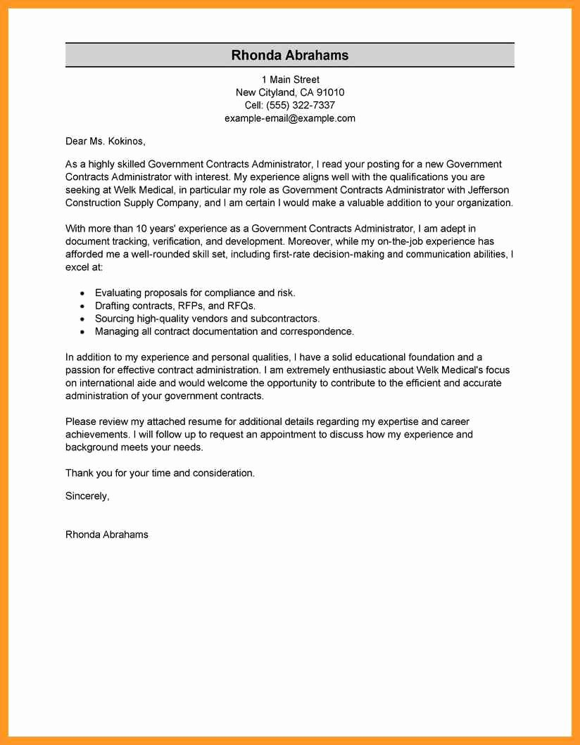 Government Job Cover Letter Example