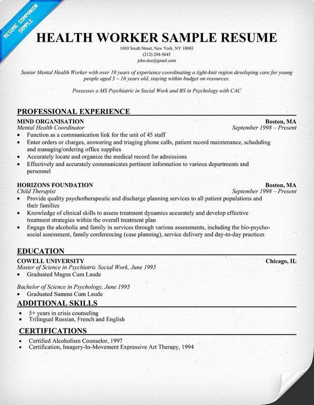 Health Worker Resume Sample