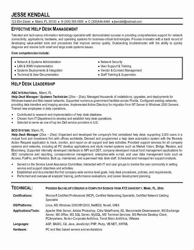 Help Desk Resume Sample