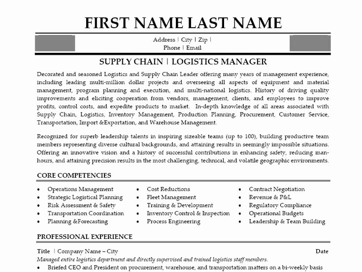 Here to Download This Supply Chain Manager Resume