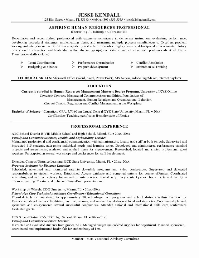 High School Resume Objective
