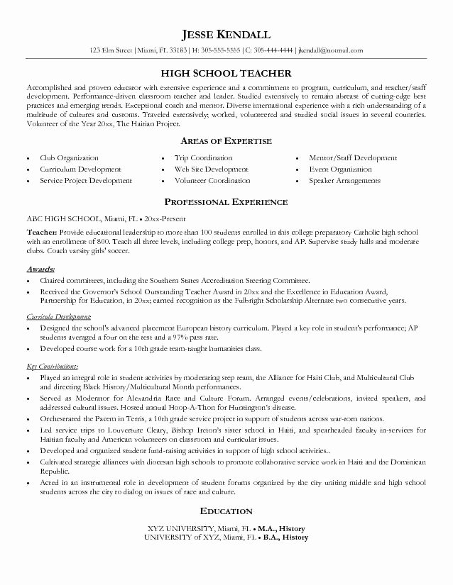 High School Resume Objectives Best Resume Gallery