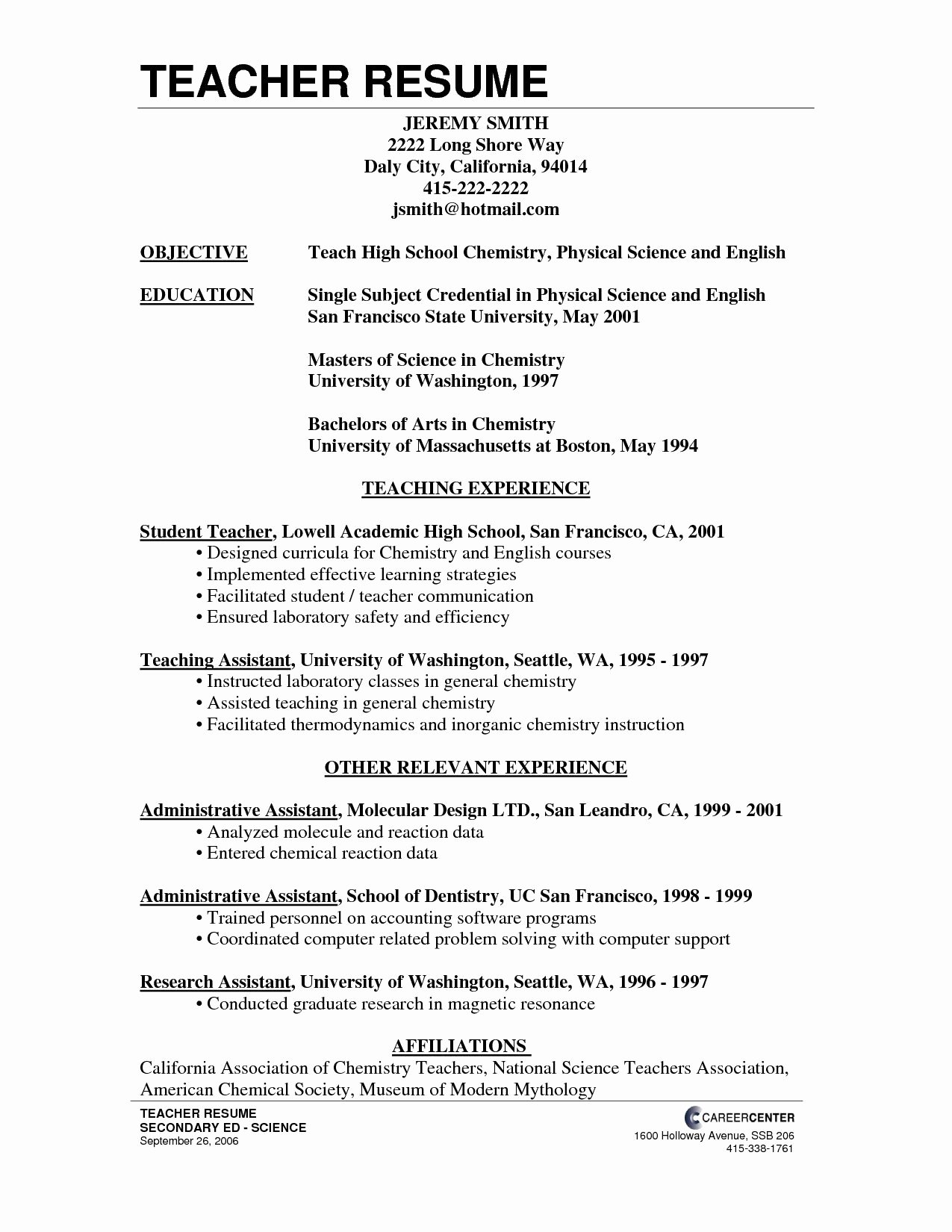 High School Teacher Resume