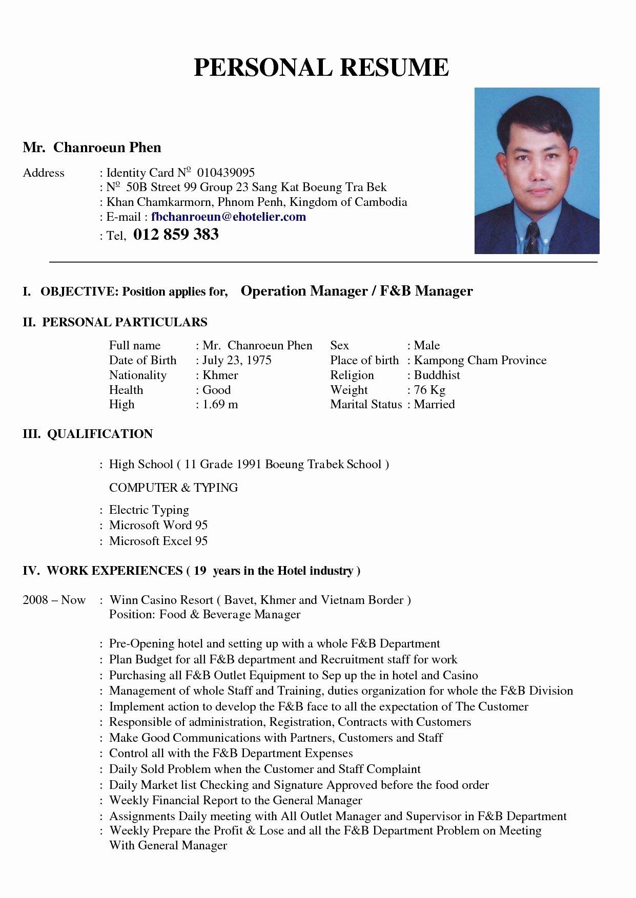 Hotel Management Resume format Pdf