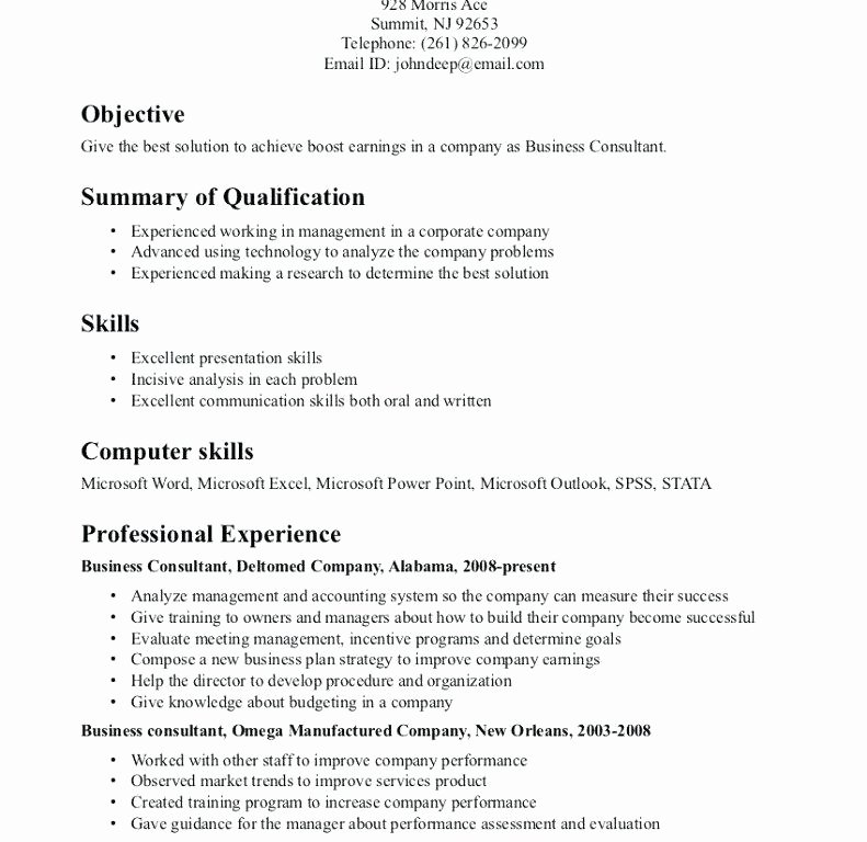 How to Make A Perfect Resume for Free Re Hi Res Wallpaper