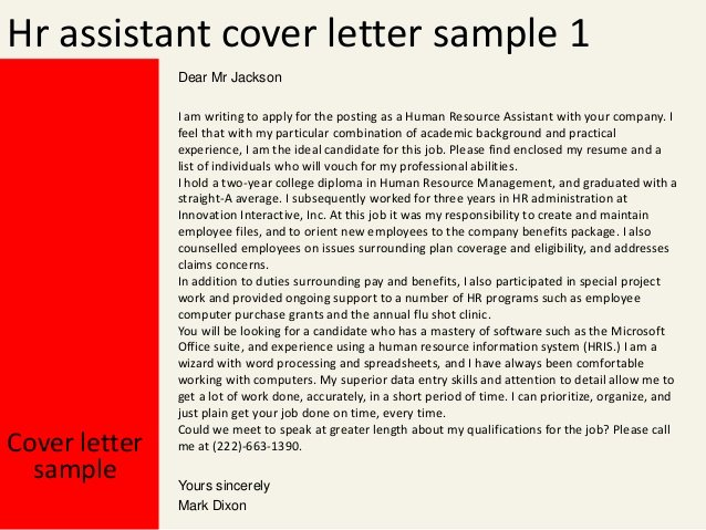 Hr assistant Cover Letter No Experience Dental Vantage