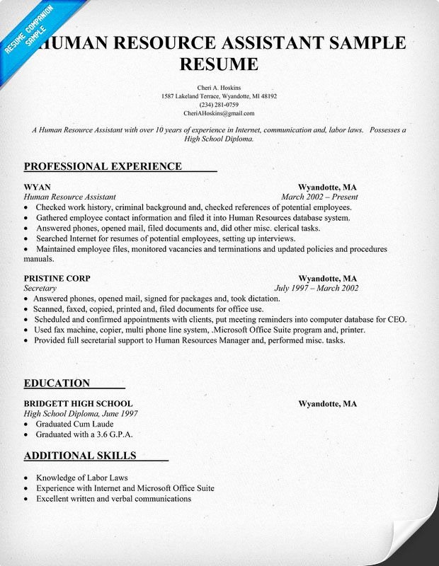 Human Resource assistant Resume Sample Resume Panion