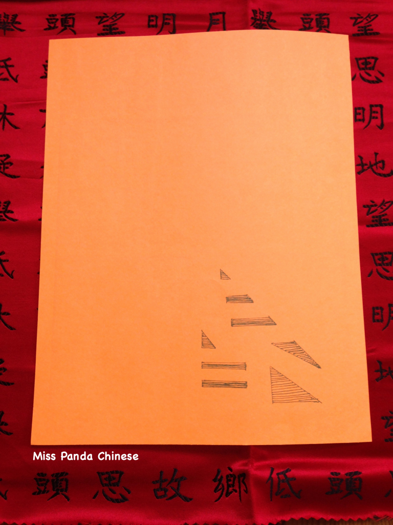 Index Of Learnchinese Wp Content 2014 01