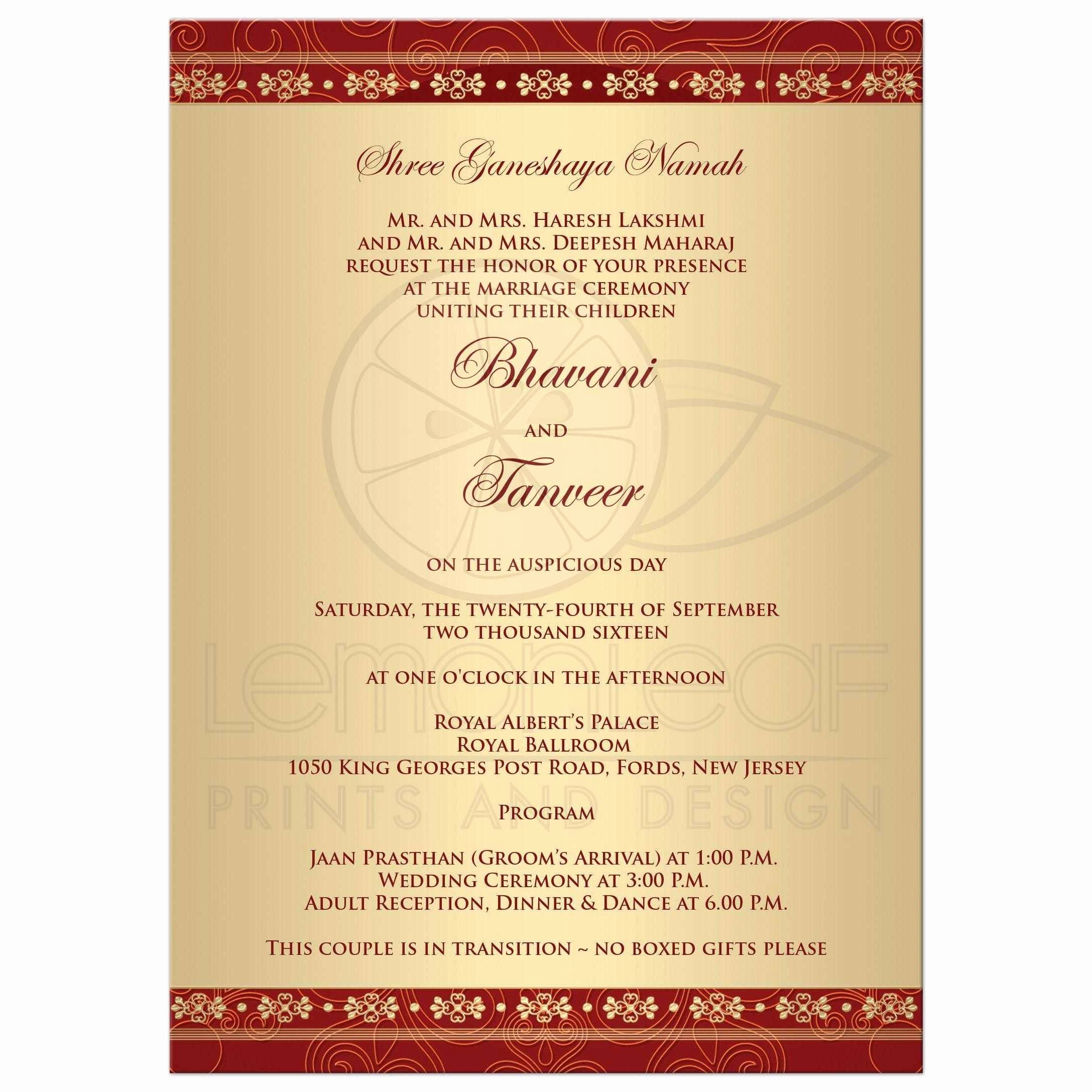 Indian Wedding Invitation Cards Indian Wedding