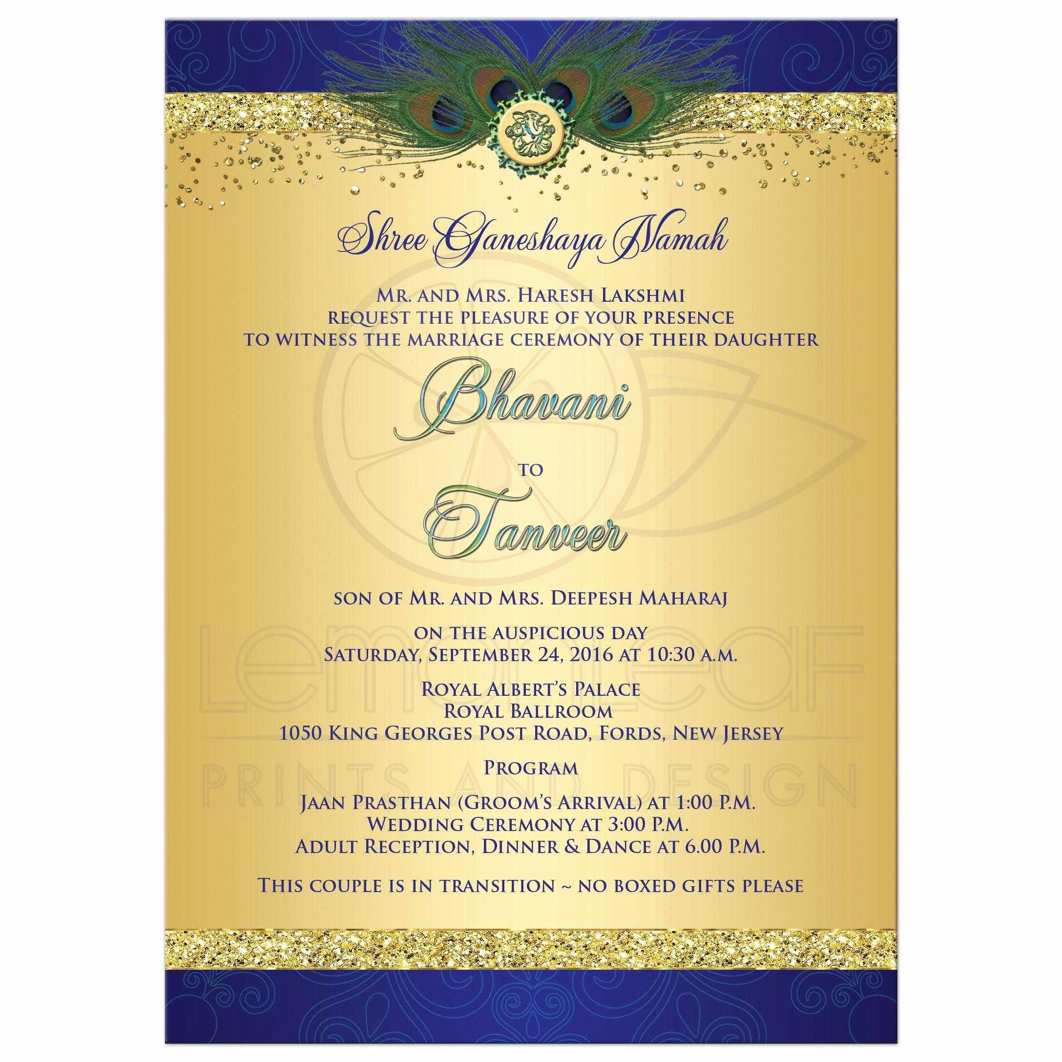 Indian Wedding Invitation Cards Indian Wedding