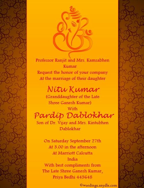 Indian Wedding Invitation Wording Samples Wordings and