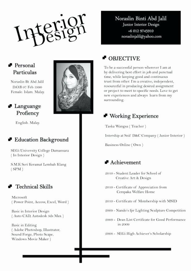 Interior Design Student Resume Examples