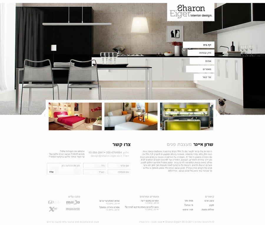 Interior Design Website V1 by Missnasuta On Deviantart