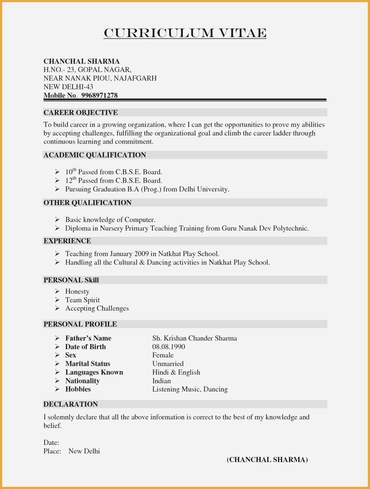Janitor Job Description Resume Resume Examples for