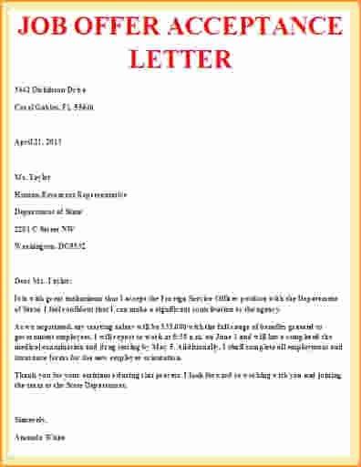 Job Fer Acceptance Letter Example